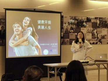 Gum Health Day 2019: Taiwan – public talks across the country